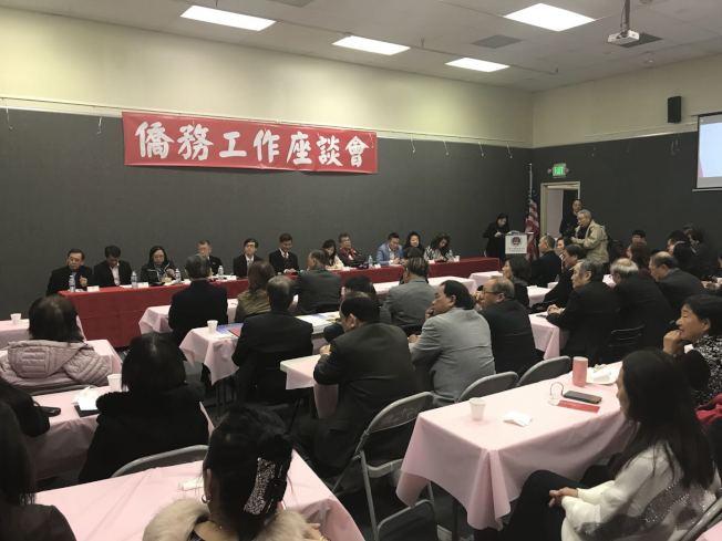 駐洛杉磯台北經文處在洛僑中心舉辦「僑務工作座談會」。(記者啟鉻/攝影)