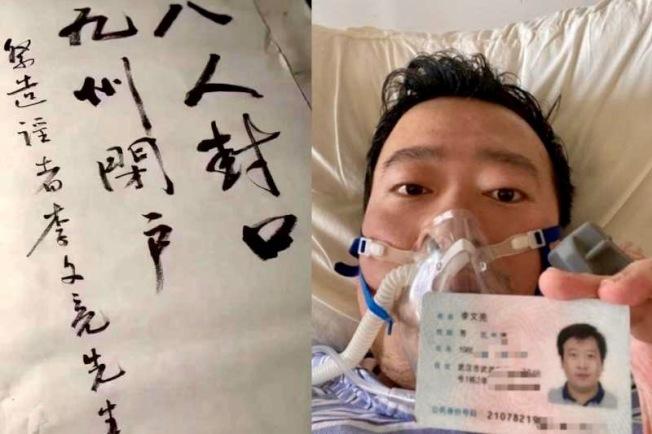武漢醫師李文亮最早預警新冠病毒並在第一線醫治患者,不幸被感染殉職。(美聯社)