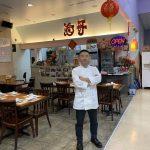 疫情影響 中餐館生意少8成