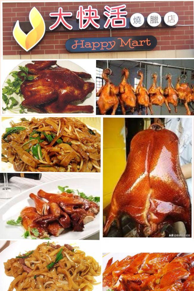 大快活最新推出燒雞拼各式燒臘/鹵味/熟食外賣飯盒平、靚、正!