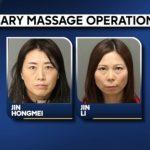 北卡凱瑞2按摩院涉賣淫 亞裔婦被逮