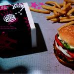 漢堡王「情人節」促銷:前任情人照換漢堡