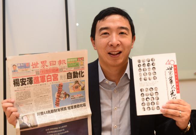 楊安澤剛宣布競選總統時,曾接受本報獨家專訪。(許振輝╱攝影)