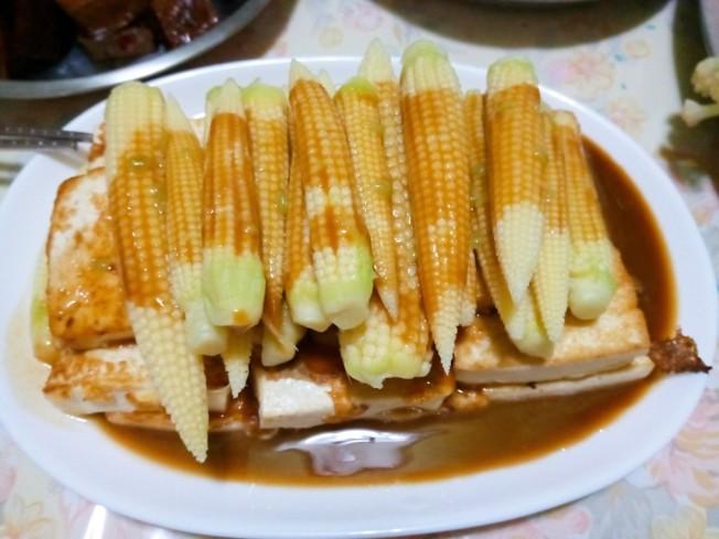 芥末玉米筍