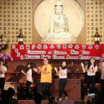 奧蘭多佛光合唱團 新春音樂會祈福
