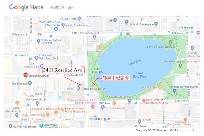 奧蘭多伊歐拉湖公園台南市府贈送姐妹市紀念碑地點圖示。(王成章提供)