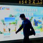 反制菲律賓旅遊禁令 蔡英文:立場要硬一點