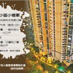 1張圖 廣州豪宅群聚感染 1棟樓6確診 住戶連夜撤至酒店集體隔離