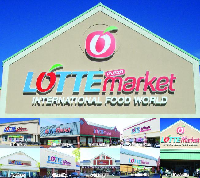 亞洲及國際大型連鎖超市-樂天廣場超市各分店