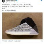 大仁說財經 | 賣不好又急推 Nike球星代言籃球鞋銷售下滑