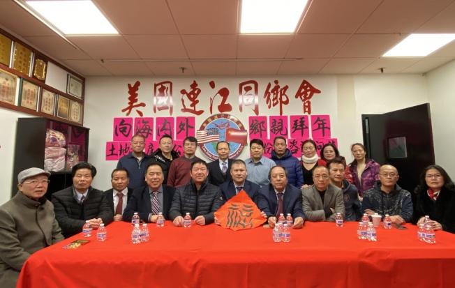 美國連江同鄉會舉行華人華僑關心議題解答會,前排左六為孫傳進。(記者金春香 / 攝影)