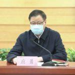 中國最新疫情:確診近6.4萬例  死亡1380例