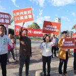 罷韓團體:第2階段連署14天破23萬 過門檻