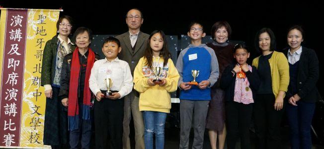 初級組得獎者合影。(北郡中文學校提供)