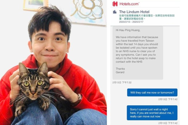 黃豪平傳出在英國旅遊被飯店「軟禁」,嚇得上臉書求救。(取材自臉書)