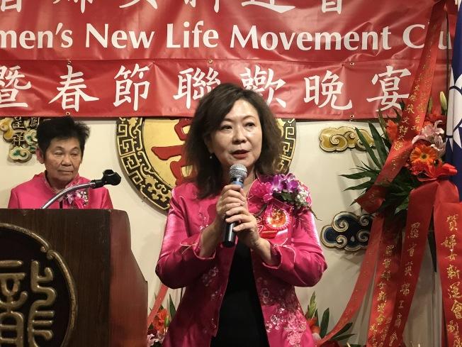 朱碧雲表示,將繼續發揚協會優良傳統,傳承和發揚中華文化。(主辦方提供)