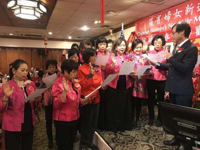 羅省婦女新運會幹部12日宣誓就職。(主辦方提供)