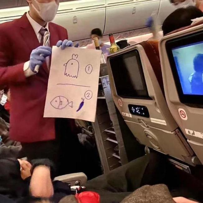 空服員防飛沫傳染,將飛機餐主食選項畫在紙上。取材自臉書