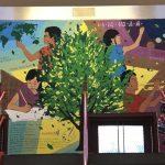 20華生攜手 校園創作「仁慈樹」大型壁畫