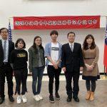 助台灣偏鄉 海外青年英語服務營報名