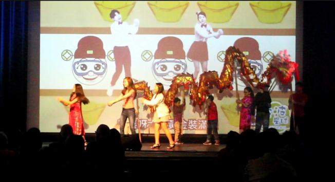 墨爾本棕櫚灣中文學校學生在春節聯歡會中舞龍。(何珥琳提供)