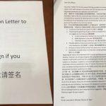 撤僑請願受檢 遭CDC回絕