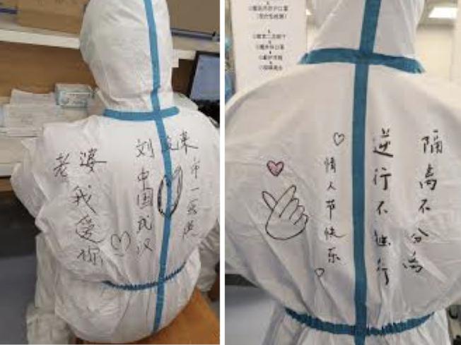疫情擋不住愛情,一群醫護人員發揮創意在防護衣上寫下深情告白。(取材自微博)