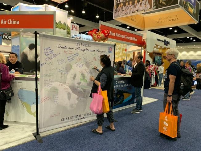 中國國家旅遊局特設簽名板。(記者張宏/攝影)