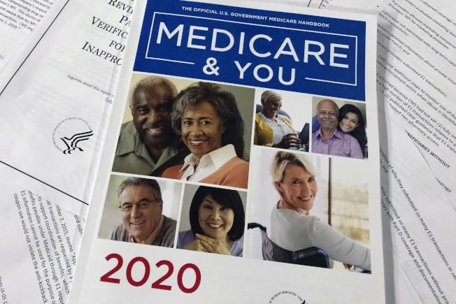 電話行銷業者疑似透過政府系統獲得參加聯邦醫療保險的老年人個資,讓老人可能淪為詐騙受害人;聯邦衛福部已展開大規模調查。(美聯社)