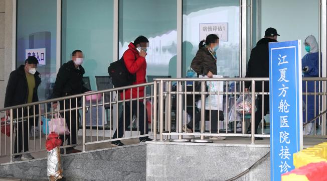 武漢首個以中醫為主的江夏方艙醫院14日開始收治病人。(新華社)