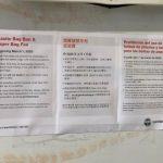 紐約州「禁塑令」3月上路  超市等不再供應塑膠袋