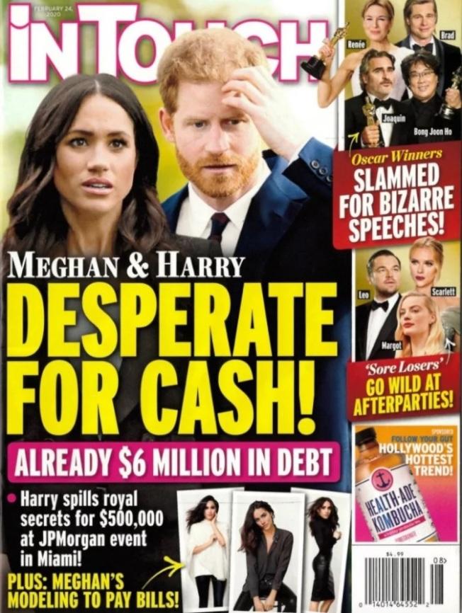 哈利王子與梅根被指已負債600萬美元,被逼搶錢不擇手段。(翻攝自In Touch)