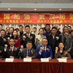 北美華人體育協會 3月1日辦足球賽