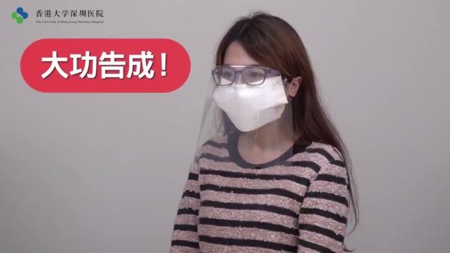 新冠肺炎持續擴散,香港口罩短缺,香港醫教界聯手評估後,教導大眾利用市面日常材料,如何自製有效臨時防護口罩,在疫情爆發期間,自我保護。圖片翻攝YouTube/消費者委員會影片