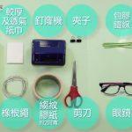 買不到口罩!香港大學影片教如何DIY