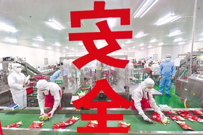 中國全力抗疫之餘,也要確保經濟成長平順運轉。(中新社)