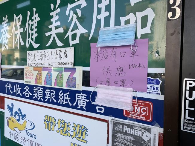 新冠肺炎的陰雲籠罩在華人商圈中。(記者李雪/攝影)