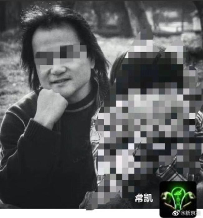 中國導演常凱罹患新冠肺炎逝世。(圖/新京報)