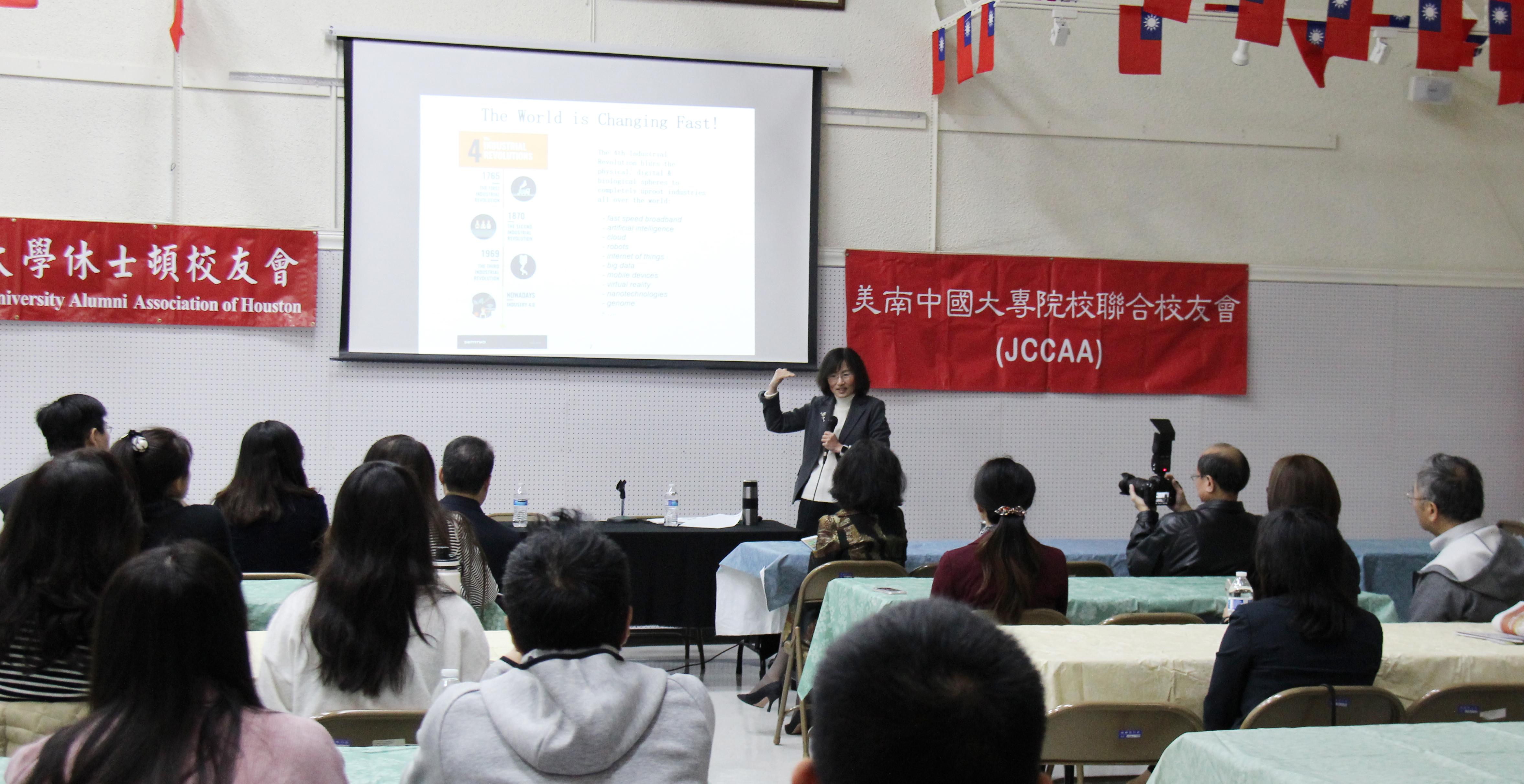 2020年職場精英論壇周玲瑩演講情形。(記者盧淑君/攝影)