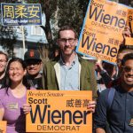 進步派vs溫和派 金山民主黨造勢衝刺