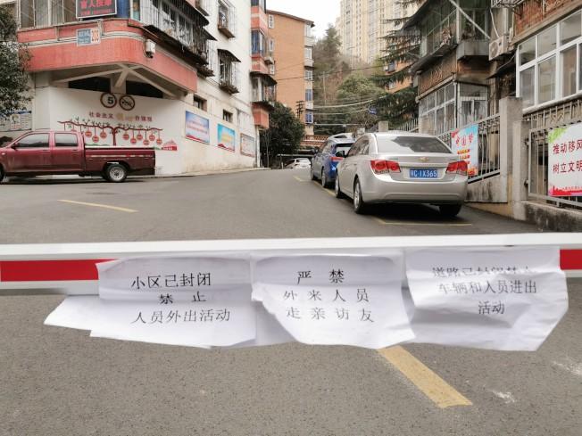 防堵新冠肺炎疫情,中國各地實施嚴格管制措施。(中新社)