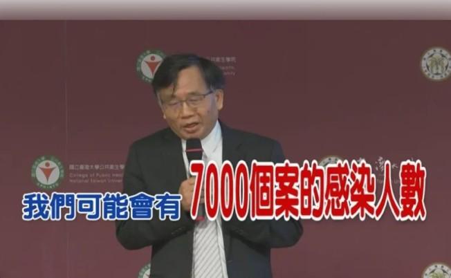 台大公衛學院副院長陳秀熙示警,政府防疫措施若未升級,預估台灣的感染人數恐達7000人。記者陳煜彬/攝影