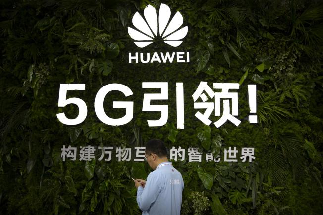消息人士指出,華府正對中國採取新的貿易措施,將限制中國使用美國的晶片製造設備。美聯社