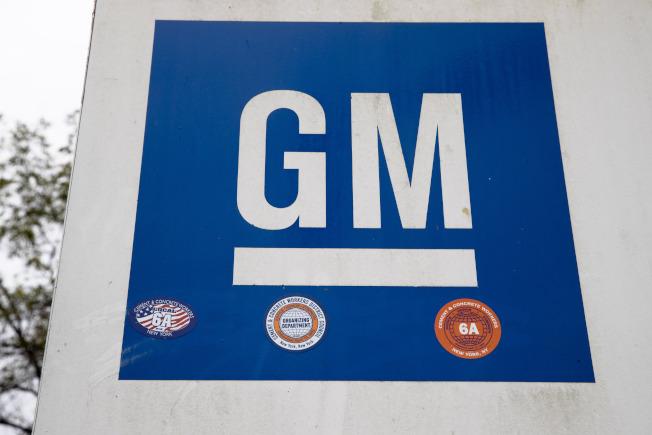 通用汽車(GM)全球營運重整將認列11億美元。美聯社