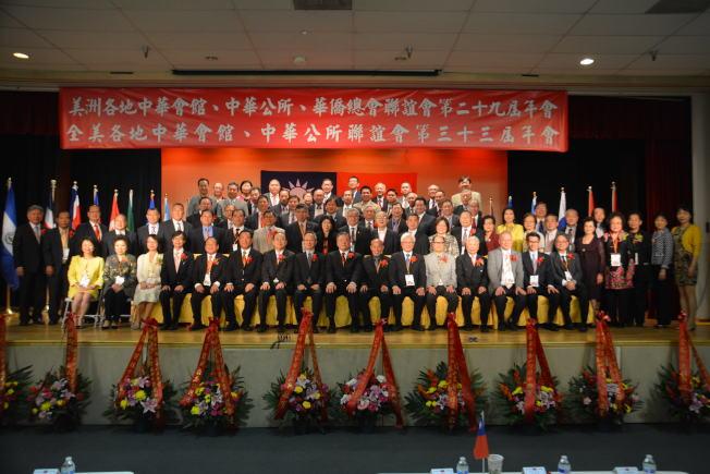 泛美中華會館、中華公所、華僑總會聯誼會上一次在洛杉磯舉辦已經是2016年。(本報檔案照)