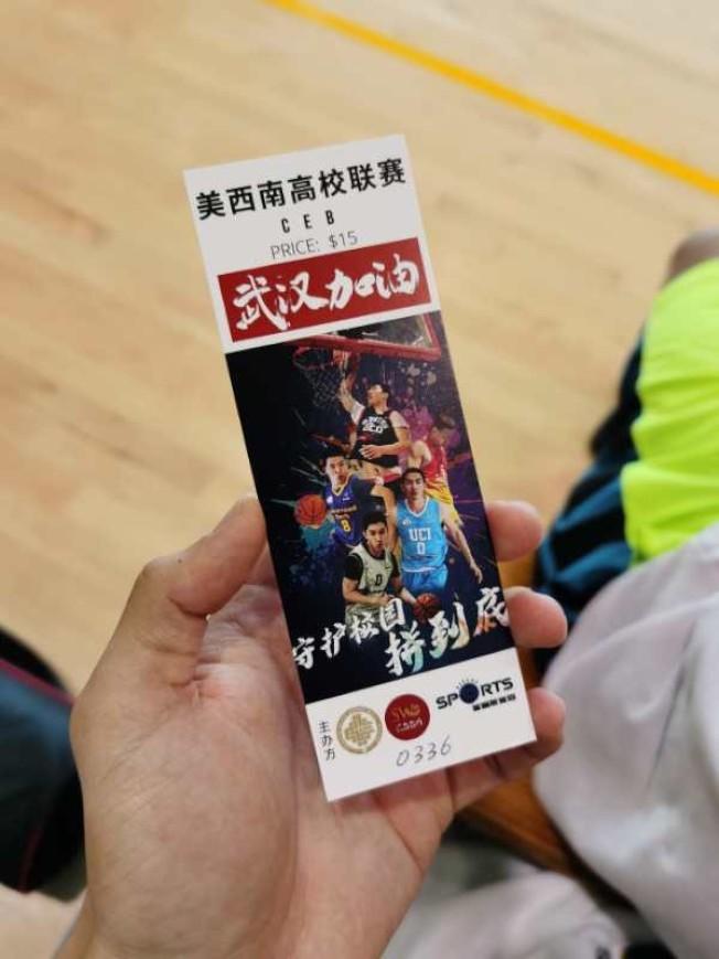 美西南學聯CEB第四屆精英籃球賽在洛杉磯Expo Center體育館舉行。(馬知耀提供)