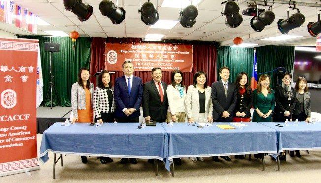 橙縣華人商會基金會 貧困學子獎學金228截止申請