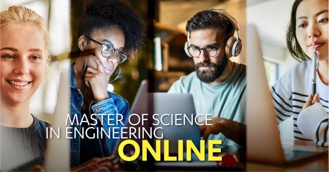 UCLA工程學院線上碩士班。(UCLA工程學院提供)