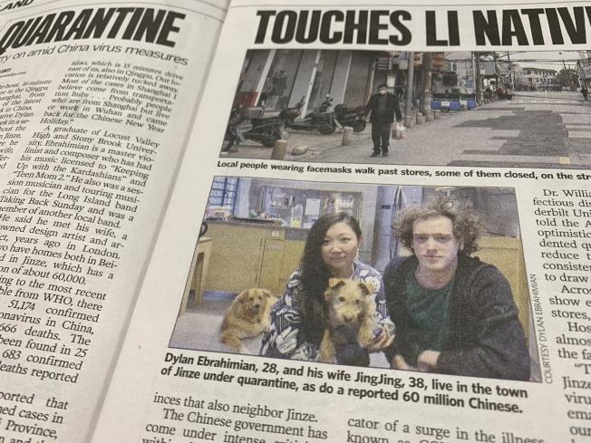 身處發生新冠肺炎疫情的中國的迪倫,投書紐約新聞日報(Newsday),講述他和華裔妻子李鼐含在中國的生活。(翻攝自新聞日報)