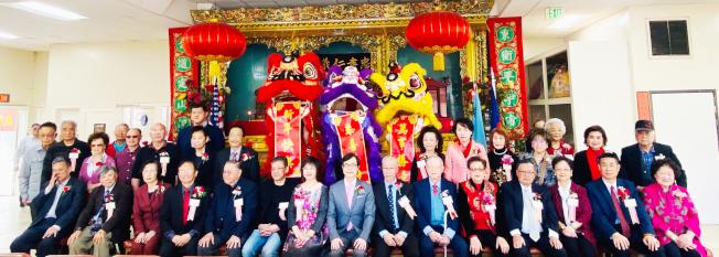 羅省秉公堂日前舉辦春季祭祖典禮。圖為全體合影。(洛僑中心提供)